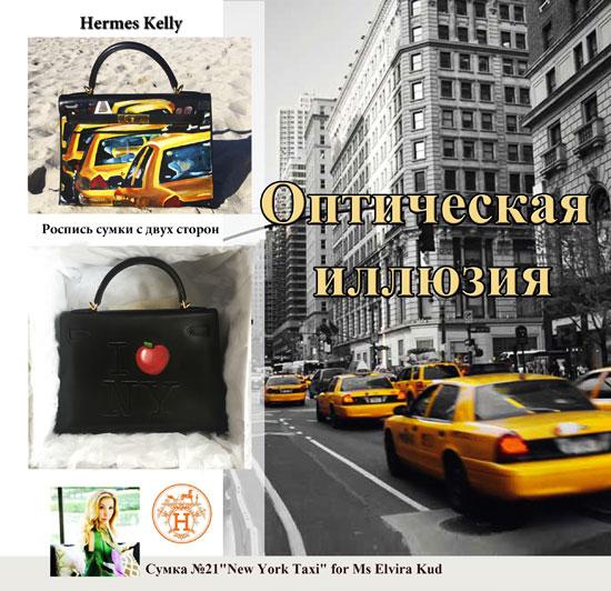 luxury-creator.com maket