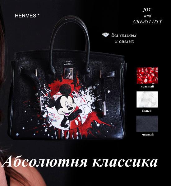 luxury-creator.com hermes Mikki and Paint
