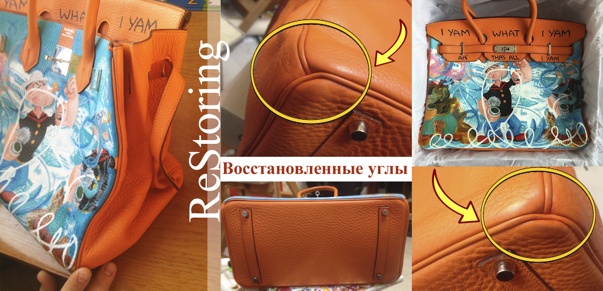 luxury-creator.com restoring