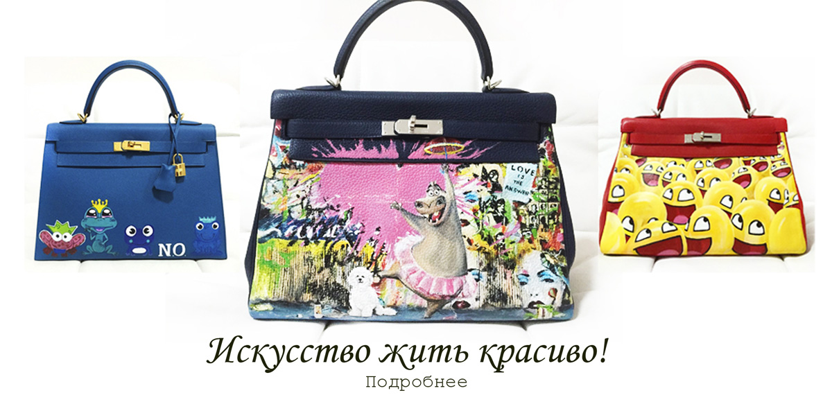 luxury-creator.com hermes kelly art