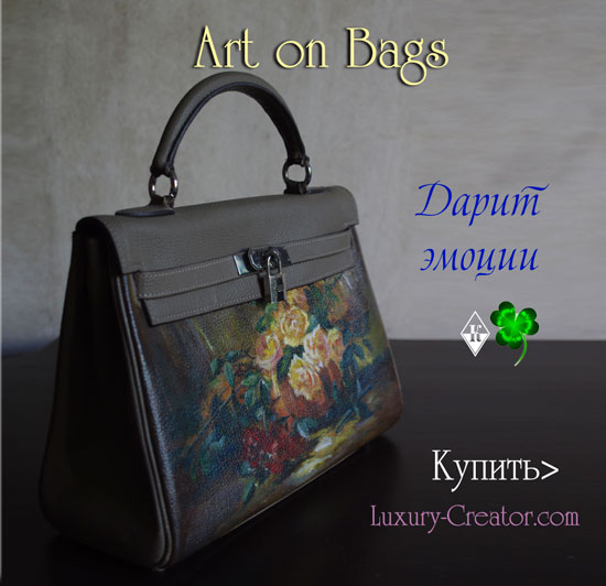 luxury-creator.com shop art on bags collection flowers