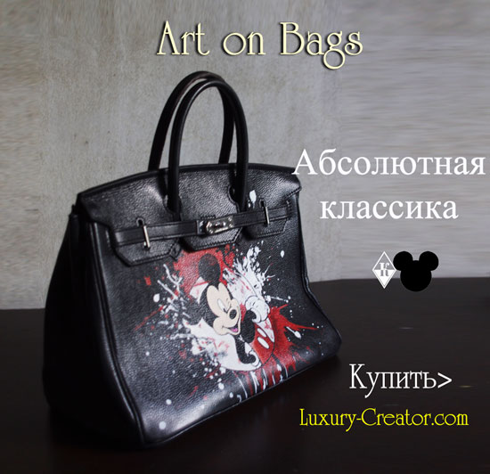 luxury-creator.com shop art on bags  collections Mickey Mouse