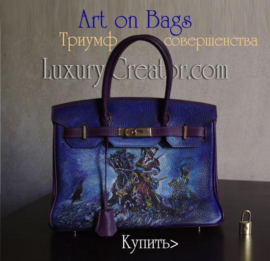 luxury-creator.com shop art on bags Stop the cradle fell