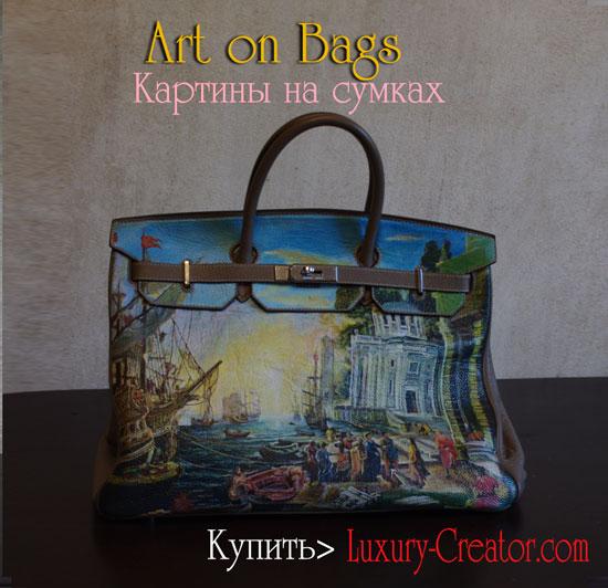 luxury-creator.com shop art on bags